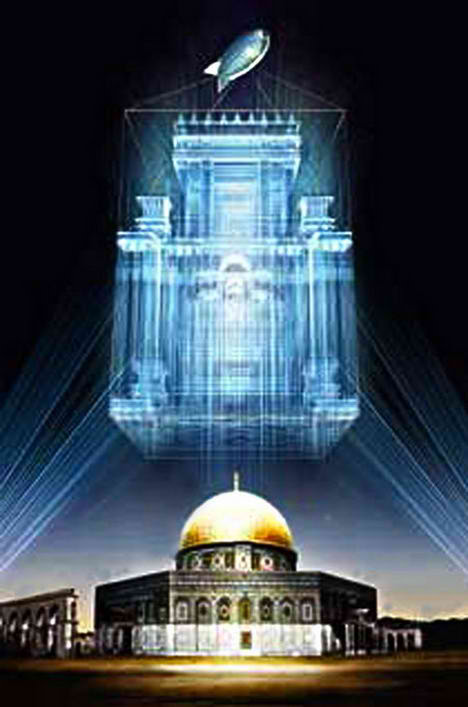apocalypse hologram dome of rock jews islam Yitzhaq Hayutman