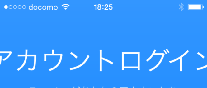 Tweetbot_iPhone6