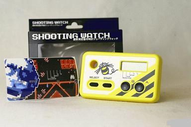 shootingwatch2.JPG
