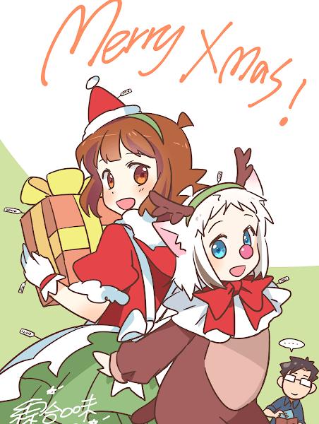 [贊助圖]祝大家耶誕快樂!