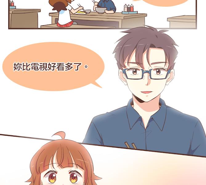 喜歡坐你對面。