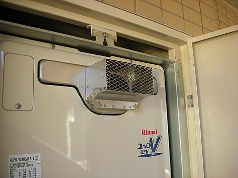 熱源機の角排気トップ