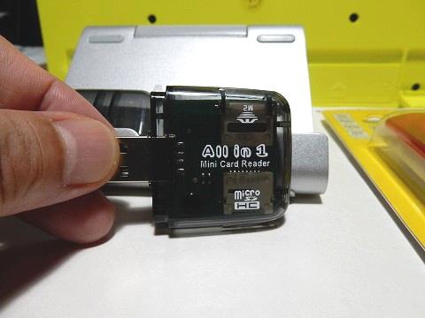 USBコネクタに直挿しタイプです。