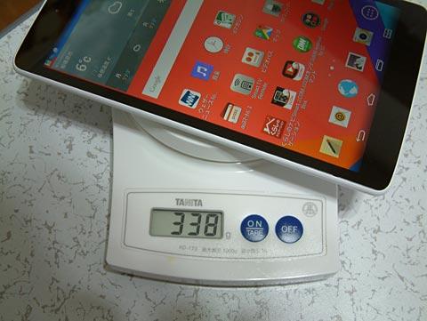 重さを測ってみた