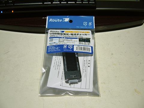 ルートアールの簡易チェッカー RT-USBAV2。USB端子に直接接続するタイプです。