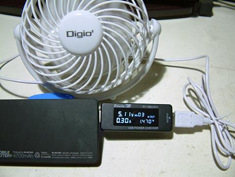 USB扇風機も測ってみたw