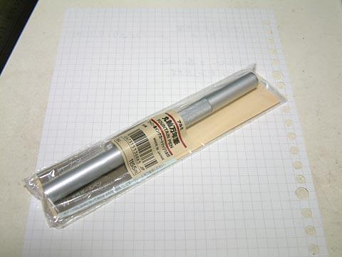 無印良品のアルミ丸軸万年筆。1150円でございます。