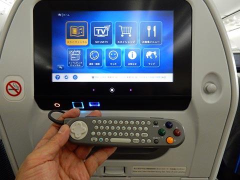 座席前に液晶モニター!なんとキーボード付きの有線コントローラーが付いてるのねw