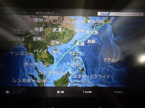 飛行航路も表示されます。