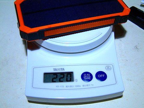 本体の重さは220g!軽くない?