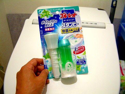 小林製薬のブルーレット スタンピー 除菌効果プラスでございますw