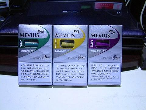 プルームテック専用のタバコカプセルは現在3種類販売されてます。