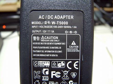 出力電流は、余裕の5A!