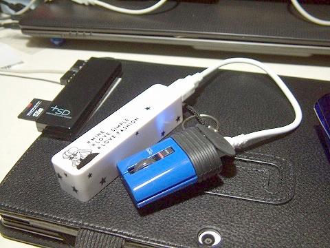 エレコムのマウスも充電できましたw