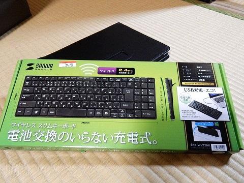 サンワサプライのワイヤレスキーボードSKB-WL22BKでございます。