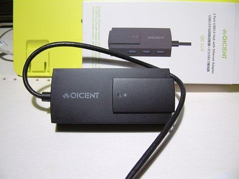 USB3.0ハブ機能内蔵のギガビットイーサ。