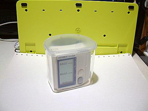 手首式血圧計 シチズンのCH-602B。