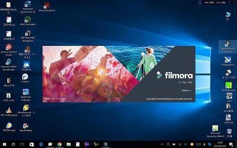 Wondershareの「Filmora(フィモーラ)」立ち上げ中!