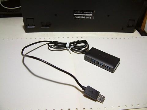 バッファローのUSB3.0ハブ。いつ買ったか忘れたw