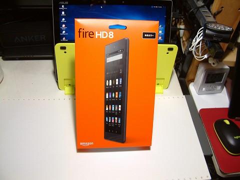 Fire HD8(16GB)タブレット、来たーーー!