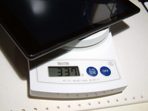 一回り以上大きのに、7インチより約20グラム重いだけなんですよね。