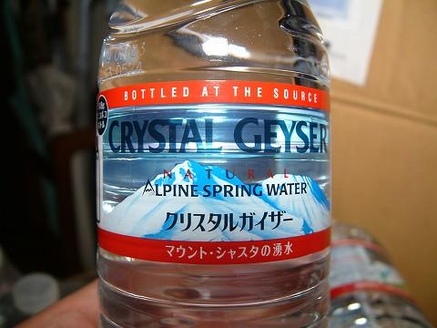 やっぱりシャスタ水源のクリスタルガイザー!オススメですw