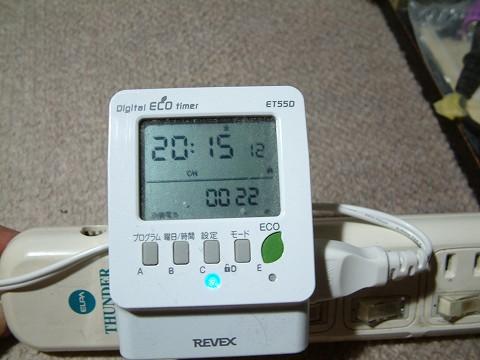 消費電力。弱で22ワット!
