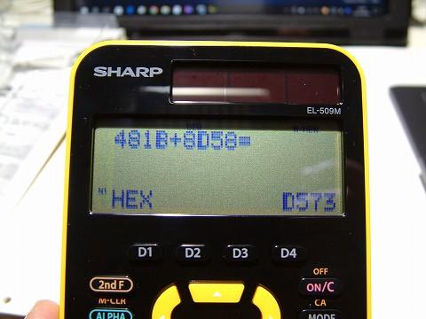 もちろん、16進数とかの計算もバッチリです!