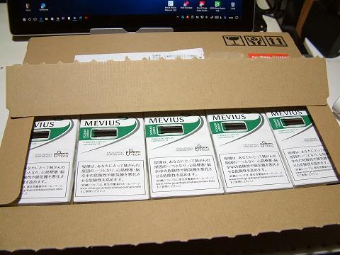 前回の箱は10箱ぴったりでした。
