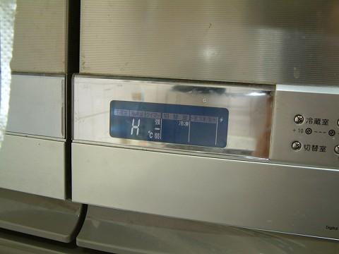 冷蔵室は10度以上になっています。もう限界です!