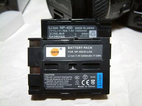 互換バッテリ、容量も大幅アップしてます!