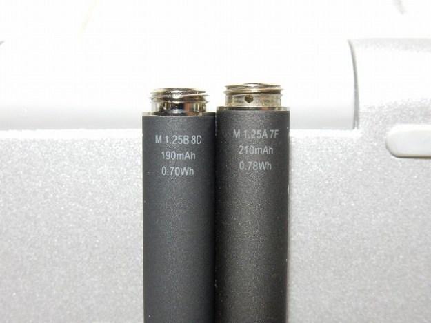 新しいバッテリー、容量が減ってる!