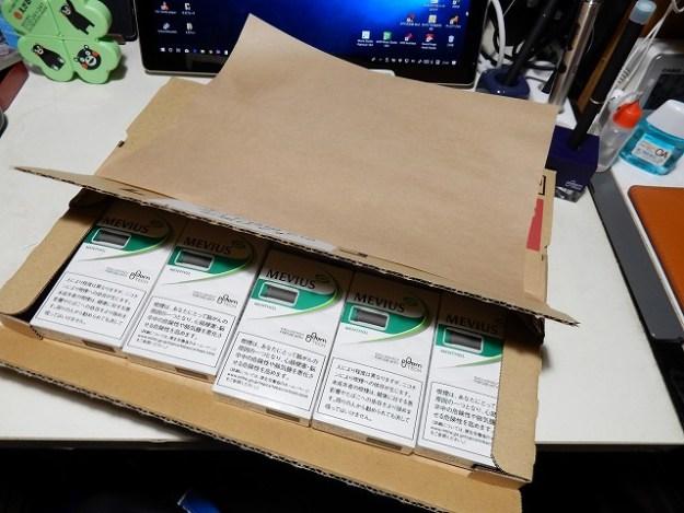 ネコポス指定なら、最大10個までたばこカプセルを注文できます。