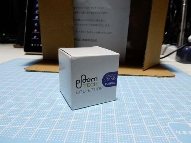 「PloomTECH COLLECTION 2WAY STAND PURPLE」でございます。