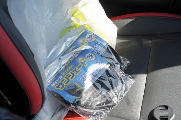 車窓用のサンシェード、2枚組でございます。