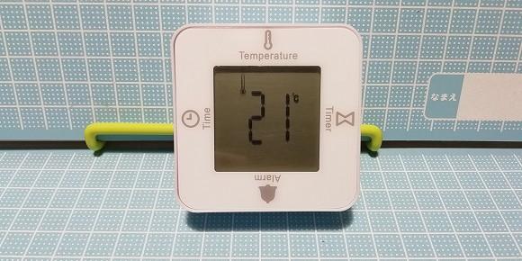 温度表示モード