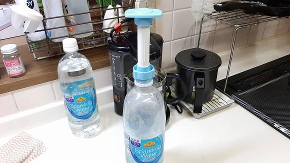栓をしてポンプで空気を入れるだけです。