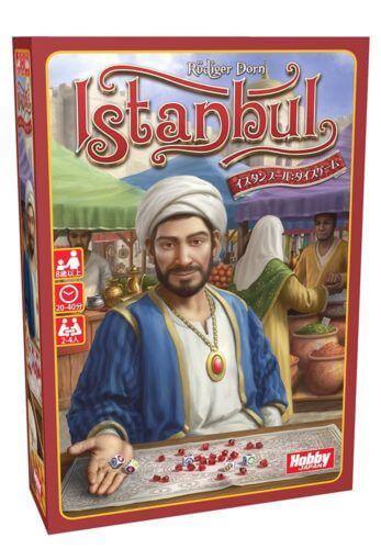 イスタンブール:ダイスゲーム