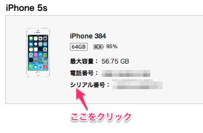 0.2_iTunes