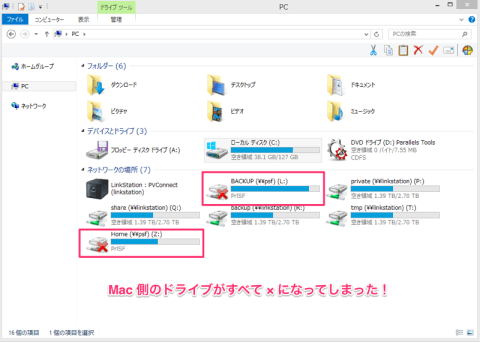 Windows_8_Pro_14