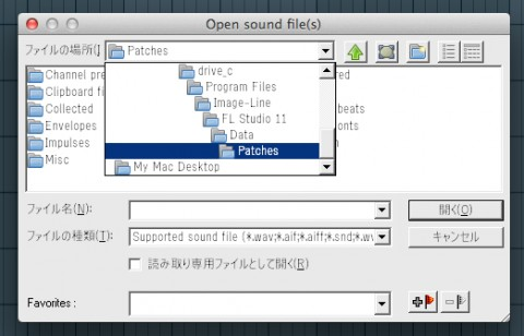 Open_sound_file_s__と_FL_Studio_11