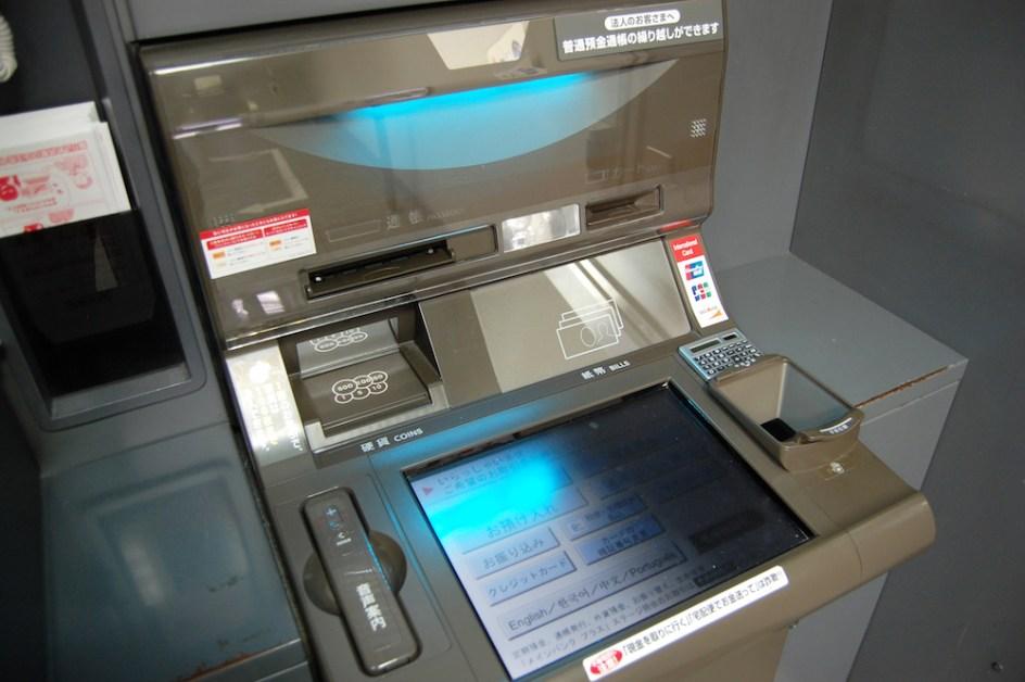 口座 つ 銀行 ゆうちょ 2