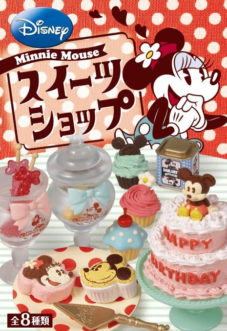 the new Minnie Mouse set coming in January