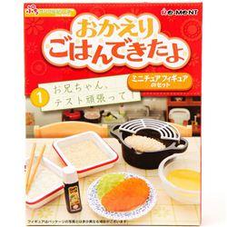 modes4u Facebook Food Re-Ment Giveaway, ends April 27th, 2015