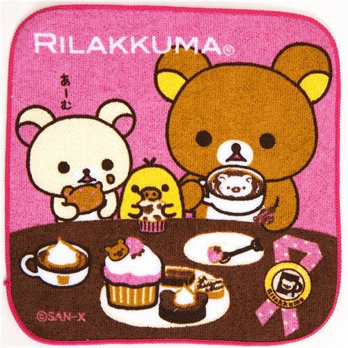 cute Rilakkuma bear towel chocolate coffee cake
