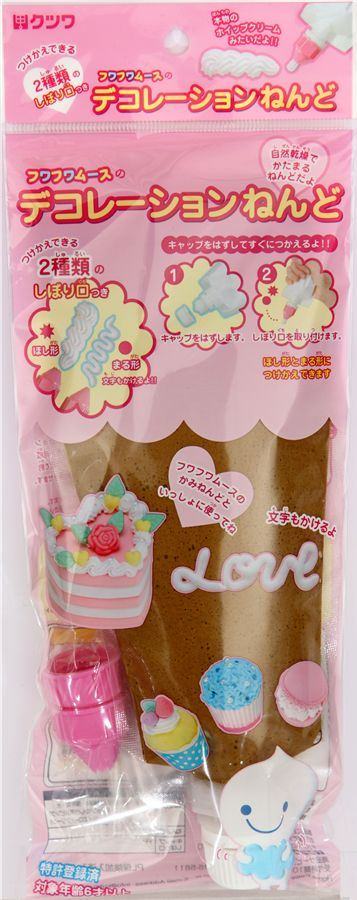 Fuwa Fuwa mousse clay whipped cream Japan decoden brown