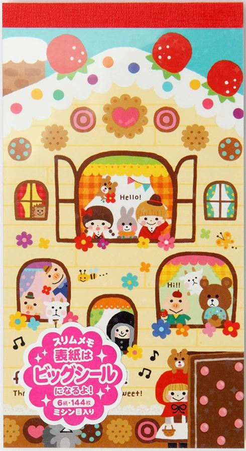 Gingerbread House Memo Pad cute fairy tale characters