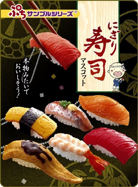 Re-Ment Sushi Mascot miniature surprise blind packet
