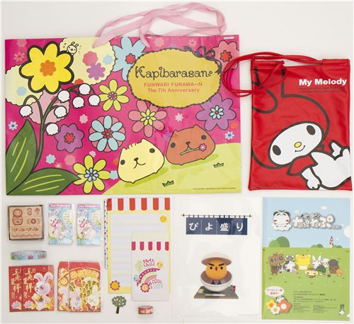 This big kawaii package for Easter could be yours