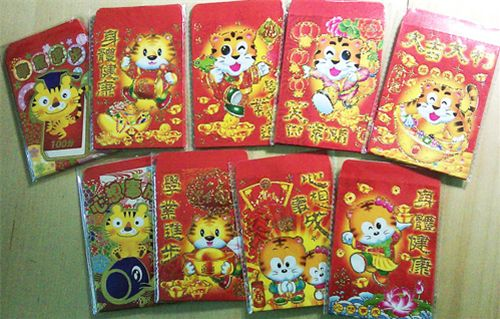 Chinese New Year Red Pockets for 200 orders 1
